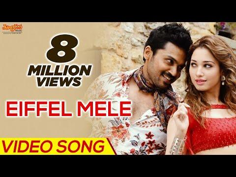 Eiffel Mele Full Video Song | Karthi | Nagarjuna | Tamannaah | Gopi Sundar