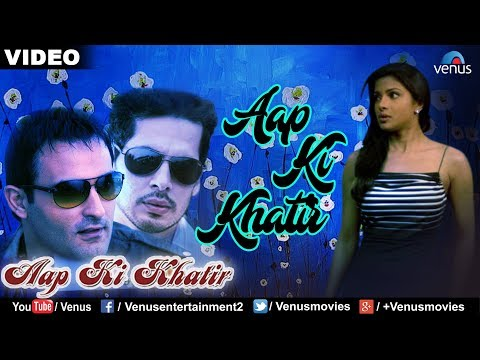 Xxx Mp4 Aap Ki Khatir Title Song Aap Ki Khatir 3gp Sex