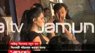 Ostitto 2015 Bangla Movie Behind The Scene