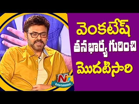 Xxx Mp4 Venkatesh Speaks About His Wife Neeraja F2 Movie NTV Entertainment 3gp Sex