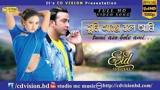 Tumi Acho Bole Ami | Poran Jey Joliyare (2016) | Full HD Movie Song | Shakib | Nodi | CD Vision