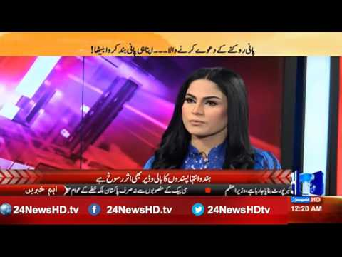 Veena Malik tells the reality of Indians