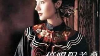 何日君再来 - 歌手:刘罡 - When Will I See You Again?
