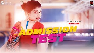 ADMISSION TEST | Epi - 02 | Jovan | Toya | Tamim | Zaki | Topu Khan | Bangla Eid Natok 2017