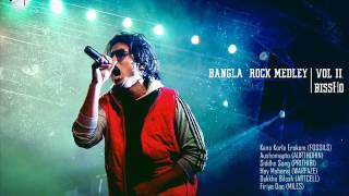 Bangla Rock Medley VOLUME 2 by Bissho