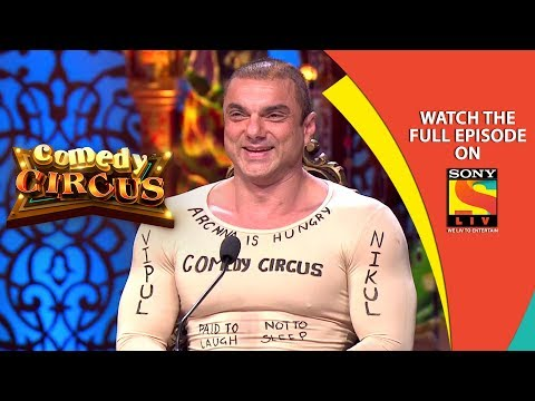 Xxx Mp4 Flimy Special Ep 6 30th Sep 2018 Comedy Circus Best Moments 3gp Sex