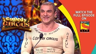 Flimy Special | Ep 6 | 30th Sep, 2018 | Comedy Circus | Best Moments