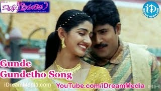 Gunde Gundetho Song - Illalu Priyuralu Movie Songs - Venu - Divya Unni - Tharakaratna