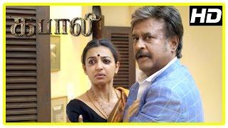Kabali Tamil Movie | Rajini - Radhika Apte Scene | Riythvika | Dhansika | Kalaiyarasan | Kishore