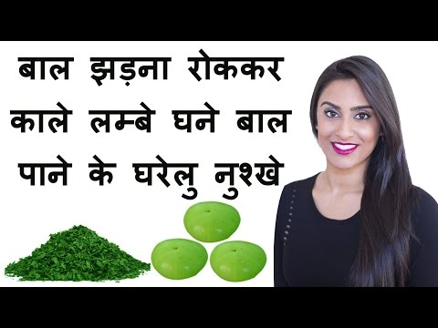 Home remedies to get black hair in hindi
