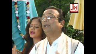 Amar sonar Gour Bahu Tule-  আমার সোনার গৌড়  বাহু   তুলে - Bhakto Sadhu Charan Das- By JMD Telefims