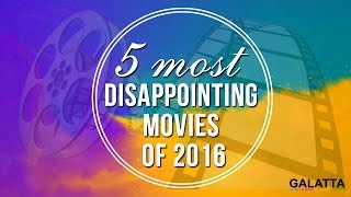 5 most disappointing movies of 2016