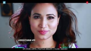 Praner Cheye Priyo Official Music Video By Eleyas Hossain & Lopa Hossain   Saif & Chaity Roy