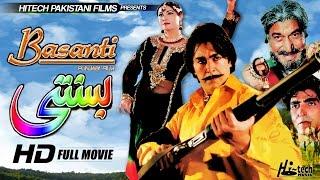 BASANTI (FULL MOVIE) - SHAN & SAIMA - OFFICIAL PAKISTANI MOVIE