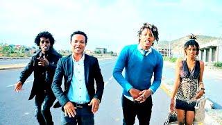 Ahmed Teshome, Ezel Biruk & Rim Teshome  - Zema Zena - New Ethiopian Music 2017 (Official Video)