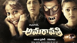 Amaravathi Telugu Thriller Full Movie - Taraka Ratna, Sneha, Bhumika