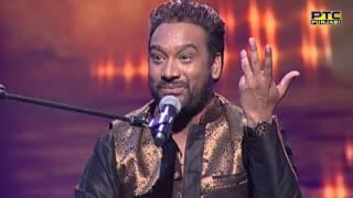 MASTER SALEEM Singing Shaman Pai Giyan Live | Studio Round 21| VOP Chhota Champ 3 | PTC Punjabi