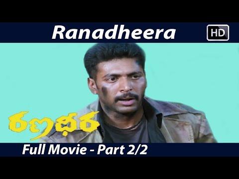 Xxx Mp4 Ranadheera Telugu Full Movie Part 2 2 Jayam Ravi Saranya Nag Sri Balaji Video 3gp Sex