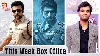 This Week Box Office | Singam 3 | Ghazi | RUM | Tamil Movie Box Office Collection | Thamizh Padam