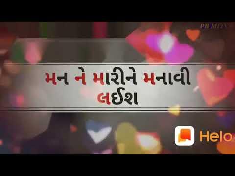 Vikram thakor  || અલવિદા song || new whatsapp status ||