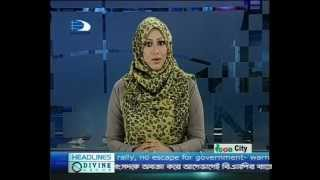 Salam World Launching in Bangladesh..mp4