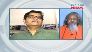 Manoranjan Mishra Live: Baijayant Panda's Tweet- Ekadasah of Pyarimohan Mohapatra
