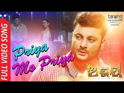 Xxx Mp4 Priya Mo Priya Tote Mu Jhuruchi Full Video Song Anubhab Elina Abhay Odia Movie 3gp Sex