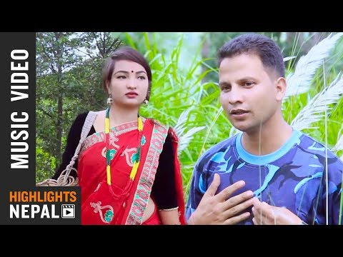 Xxx Mp4 Terai Photo Heri New Nepali Lok Dohori Song 2017 2074 Hari Sudama Jaishi Purnima Thagunna 3gp Sex
