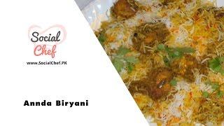 Egg Briyani | Anda Biryani - Recipe in Urdu/Hindi by Kishwar Jahan