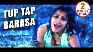 Tup Tap Barasa - Romantic Odia Song   Film - Santana   Sidhanta & Rachana   ODIA HD