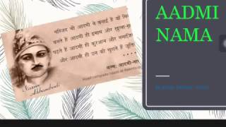 Aadmi Nama project movie class 9