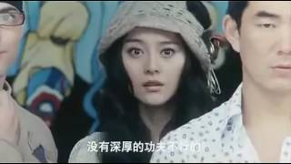 范冰冰的最好的古装电影- The great movies of Fan Bing Bing 2016