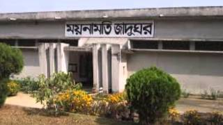 Visit all visiting place of comilla