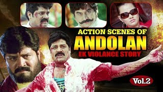 Andolan - Ek Violence Story | أندولان إيك قصة العنف | Best Action Scenes Vol.2 | Hindi Dubbed Movie