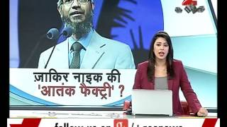 Is Islamic Research Foundation and Zakir Naik promoting terrorism in the name of religion and Islam?