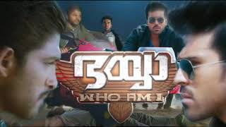 Bhayya my brother_theme song_full malayalam