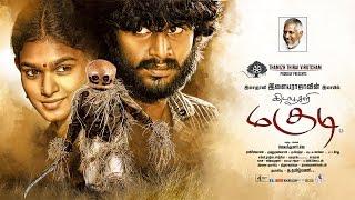 Latest Tamil Cinema KIDA POOSARI MAGUDI Trailer HD