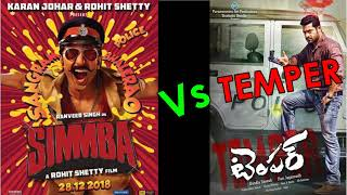 Simmba Vs Temper Movie I Ranveer Singh Simba Is A Hindi Remake Of Temper