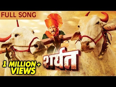 Xxx Mp4 शर्यत लागली Sharyat Lagali Title Song Sharyat Marathi Movie Sachin Pilgaonkar 3gp Sex