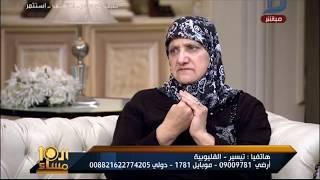 العاشرة مساء| هجوم نارى من سيدات مصر على والدة اللبنانية منى المذبوح