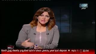 المصرى أفندى 360 | الهجوم الإرهابى على بريطانيا  .. مقتل قاتل فرج فودة .. أزمة الإدمان بمصر