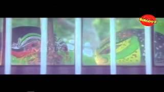 Malayalam Full Movie || Naranathu Thamburan (2001) || Full Malayalam Movie