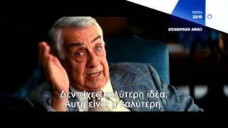ΕΠΙΧΕΙΡΗΣΗ: ARGO (ARGO) - trailer