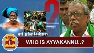 Special News | Who is Ayyakannu..? | Thanthi TV
