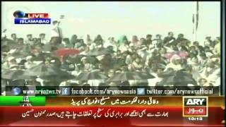 Pakistan Day Parade 23 March 2015 - Complete video