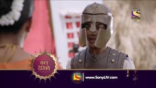 Peshwa Bajirao - पेशवा बाजीराव - Episode 67 - Coming Up Next