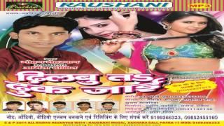 Bhojpuri Hot Songs 2016 New    Maingo Fruti    Mohan Meharban, Amrita Dixit