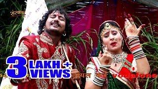 Sarita Kharwal New Song 2016 | Maharo Helo Suno Dwarika Ra Nath | Rajasthani Devotional Song