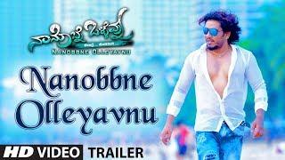 Nanobbne Olleyavnu Official Trailer | Tavi Theja, Vijay Mahesh, Honey Prince | Kannada Trailers 2017