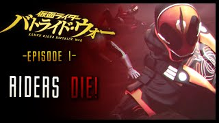 Kamen Rider: Battride War Genesis Episode 1 Riders No More!